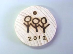木のメダル