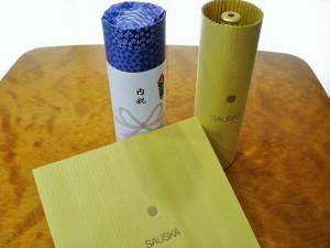 SAUSKAワインの包装紙
