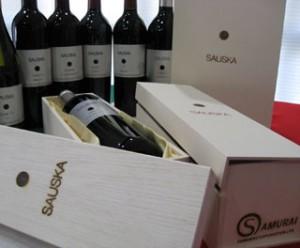 SAUSKAワイン