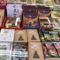 奈良の大仏餅