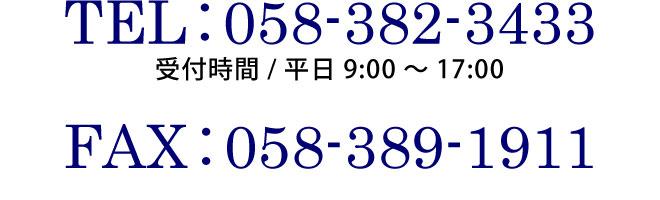 機械彫刻、金属彫刻、レーザー彫刻の加古彫刻へのお問い合わせ先電話番号